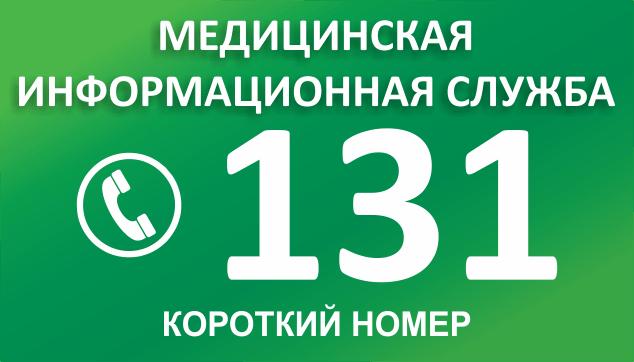Запись в первая краевая больница хабаровск
