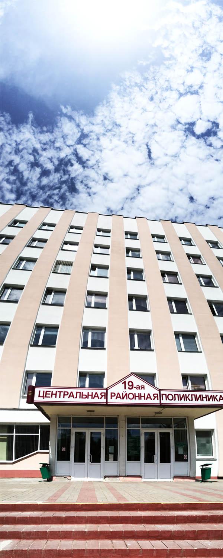 Детская инфекционная больница ульяновск телефон