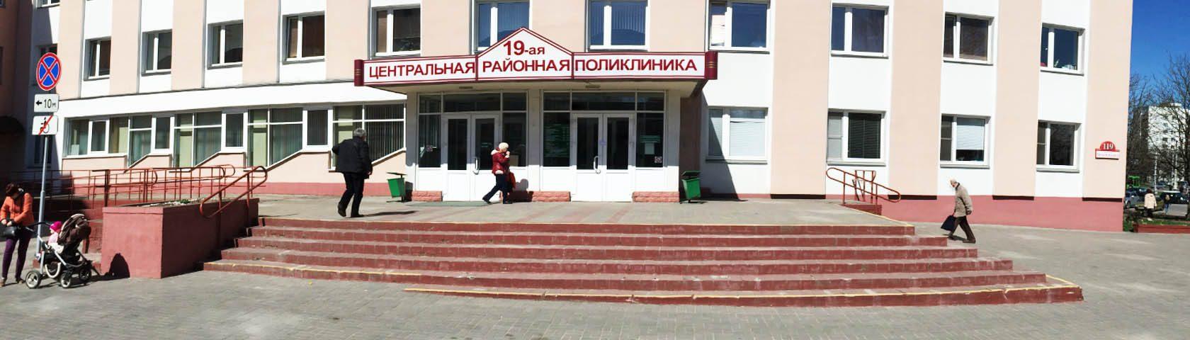 Калганская центральная районная больница инн